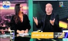 شكوى ضد مقدم برامج إثر تصريحاته العنصرية تجاه النواب العرب