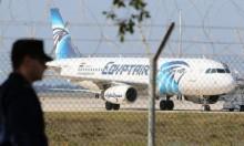 قبرص تسلم القاهرة رجلا اختطف طائرة مصرية