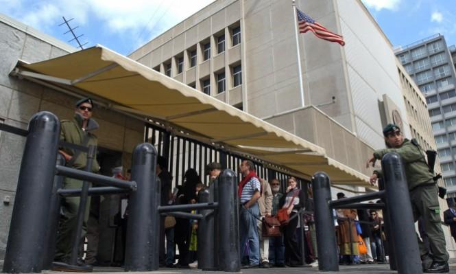 إغلاق القنصلية الأميركية في حيفا