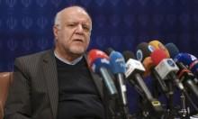 العقوبات تقود شركة فرنسية إلى الانسحاب من اتفاق الغاز الإيراني