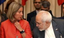 إيران تطالب الاتحاد الأوروبي إنقاذ الاتفاق النووي