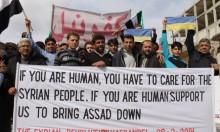 بعد أميركا: بريطانيا توقف دعما للمعارضة السورية