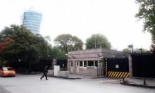 تركيا: شخصان يعترفان بتنفيذ الهجوم على السفارة الأميركية