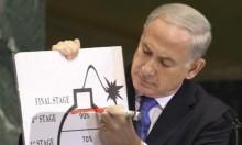 تهديدات إسرائيل بمهاجمة إيران أدت للاتفاق النووي