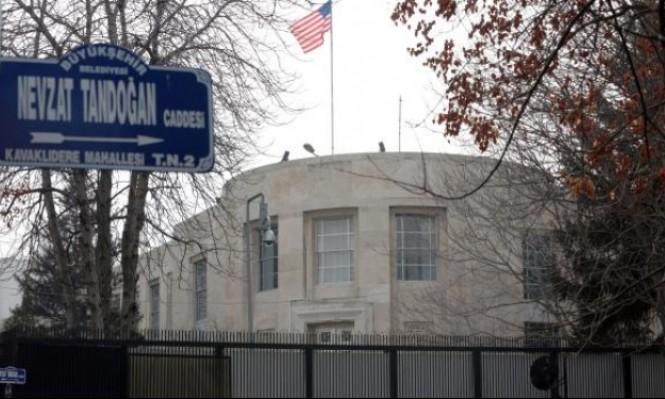 """""""رويترز"""": إطلاق نار على السفارة الأميركية في أنقرة"""