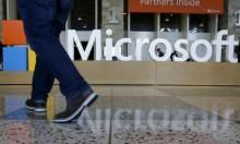 """""""مايكروسوفت"""": محاولات روسية لاختراق مجلس الشيوخ"""