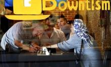 الولايات المتحدة: اعتقال إيرانيين بتهمة التجسس