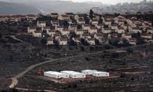 المصادقة على بناء 650 وحدة استيطانية جديدة قرب رام الله