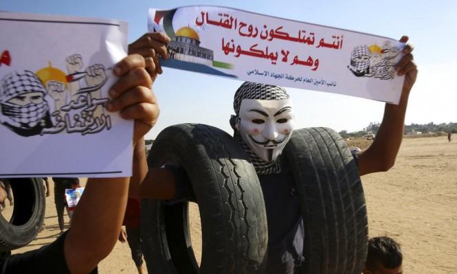 غالبية الإسرائيليين يعارضون اتفاق التهدئة في غزة