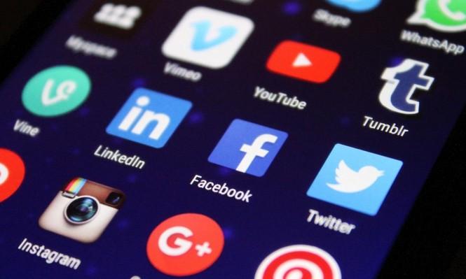الاتحاد الأوروبي: قانون لتقنين المنشورات المتطرفة بشبكات التواصل الاجتماعي