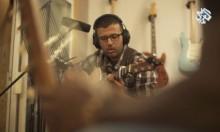 """حمزة نمرة يغني فلسطين في """"ريمكس"""": في دقّة عَ بابنا!"""