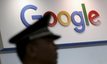 """دعوى قضائية ضد شركة """"غوغل"""" لانتهاكات خصوصيّة"""
