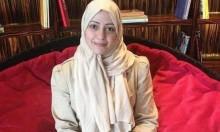 السعودية تتجه لإعدام خمسة ناشطين بينهم إسراء الغمغام