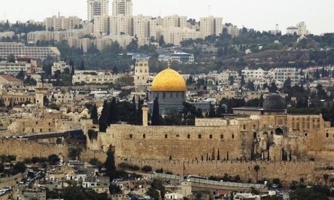حماس ومنظمة التحرير تدينان تصريحات ترامب حول القدس