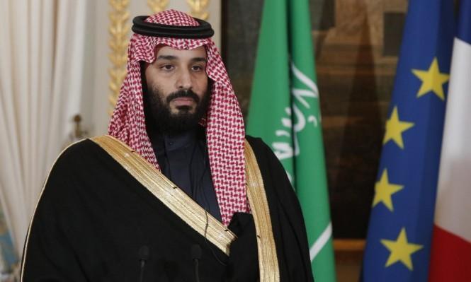 """السعودية تُلغي خطة طرح """"أرامكو"""" وتُسرح مستشاري العملية"""