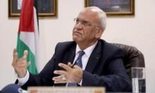 عريقات يُطالب المجتمع الدولي بفرض عقوبات على إسرائيل