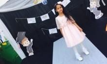 وفاة طفلة من كفر قاسم في شرم الشيخ غرقا