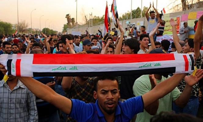 نسبة بطالة الشباب في العراق تبلغ 22%