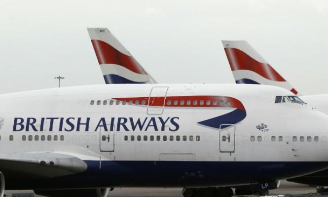 الخطوط البريطانية تُعلّق رحلاتها بين لندن وطهران