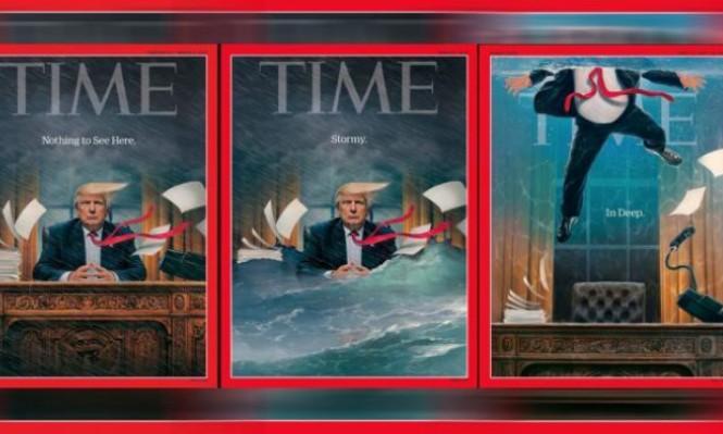 """ترامب يغرق عميقًا: الغلافُ القادم لمجلة """"تايم"""" الأميركيّة!"""