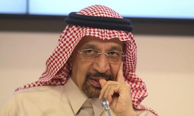 """السعودية تنفي أنباء إلغاء طرحها لـ""""أرامكو"""""""