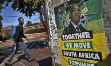 تغريدة ترامب حول جنوب أفريقيا تُحدث أزمة دبلوماسية