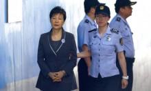 السجن 25 عاما لرئيسة كوريا الجنوبية سابقا