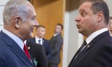 إستراتيجية نتنياهو: شق الصف الأوروبي لمنع حل الدولتين