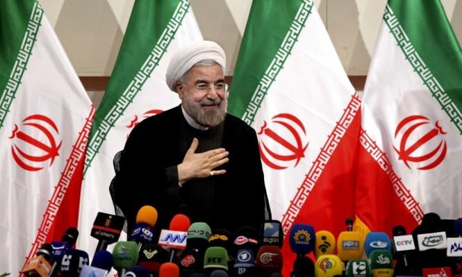 إيران تضع آمالها بمحكمة العدل الدولية لمواجهة الولايات المتحدة