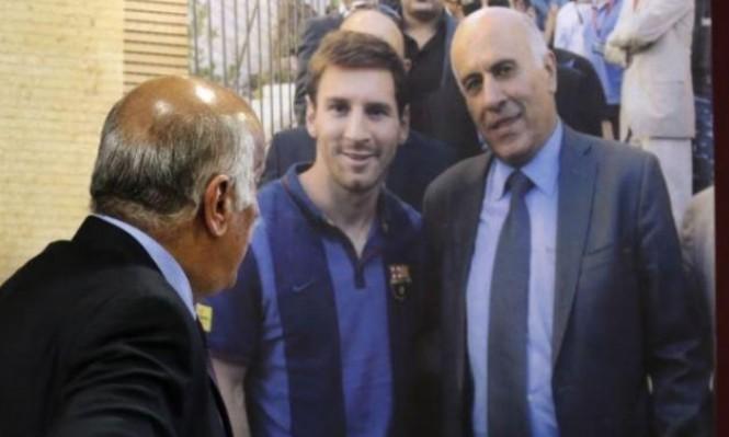 الفيفا يُوقف الرجوب لعام بسبب قميص ميسي والاتحاد الفلسطيني يرد
