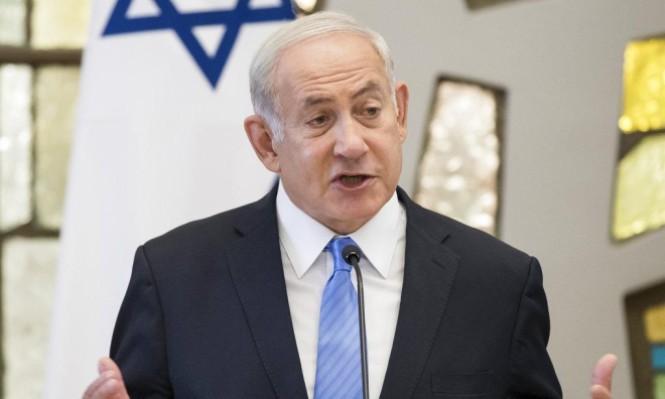 """نتنياهو يصف """"صفقة القرن"""" بـ""""غير المُلحَّة"""" وسعيٌ لتهدئة شاملة بغزة"""