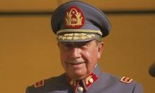 بعد 28 عاما على الإطاحة به: مصادرة المزيد من ممتلكات بينوشيه