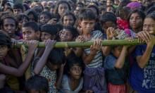 رغم القمع والمجازر: الروهينغا يتظاهرون إحياء لذكرى ترحيلهم
