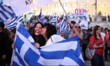 هل انتهى كابوس اليونانيين فعلا؟