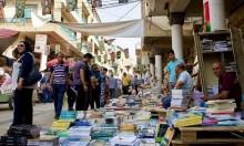 العراق: 8.3% من الشباب أميون