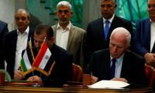 """الفصائل تستأنف مفاوضات """"التهدئة"""" والمصالحة بالقاهرة"""