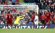 ليفربول يفوز على برايتون وينتزع الصدارة