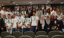 الثقافة عنوان الملتقى الشبابي الفلسطيني في رام الله