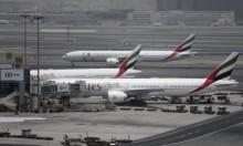 وسائل إعلام حوثية: هجوم جوّي بطائرة مُسيّرة على مطار دبي الدولي