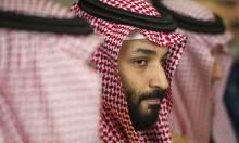 """الملك سلمان يكبح طموح ابنه ويوقف خطة بيع أسهم """"أرامكو"""""""