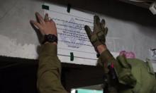 اعتقال 9 فلسطينيين بالضفة وإغلاق مطبعة بنابلس