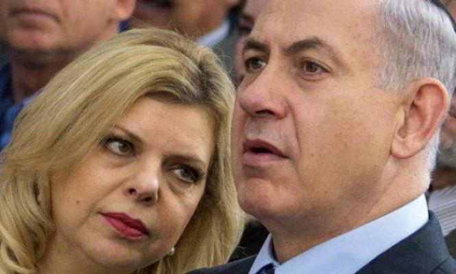 """مُحامو ساره نتنياهو يفشلون بالتّوصُّل لـ""""صفقة تسوية"""""""