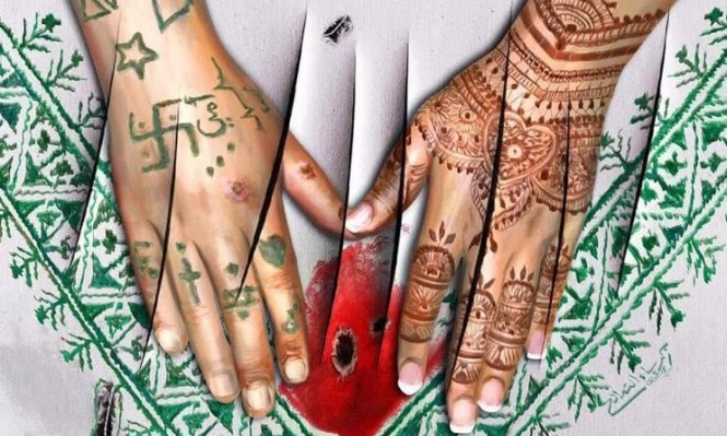 #كلنا_خديجة: حملة تضامن مع ضحية اغتصاب جماعي في المغرب