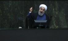 خلل في الأداء الاقتصادي: روحاني يفشل في إقناع البرلمان
