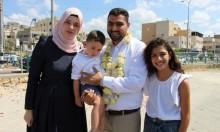 الشرطة تمنع إقامة مهرجان احتفاء بتحرير الأسير نعامنة