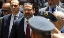 الحكومة اللبنانية المرتقبة في ظل التوزانات الإقليمية المعقدة