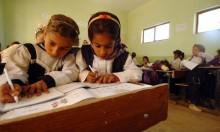دراسة: إلحاق الأطفال بالمدرسة في سن مبكّرة يضرّ بنفسيّتهم