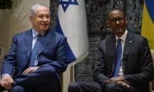"""إسرائيل """"تدفع"""" رواندا للانضمام إلى OECD"""
