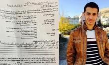 الاحتلال يُبعد معلمة عن الأقصى وطالبًا عن جامعته لنصف عام