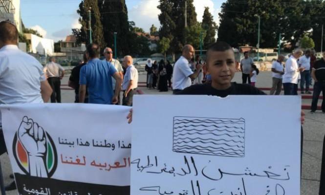 """المُختصّون النفسيون العرب بالبلاد: """"قانون القوميّة"""" يُوقف ازدهارَ الصحّة النفسيّة"""
